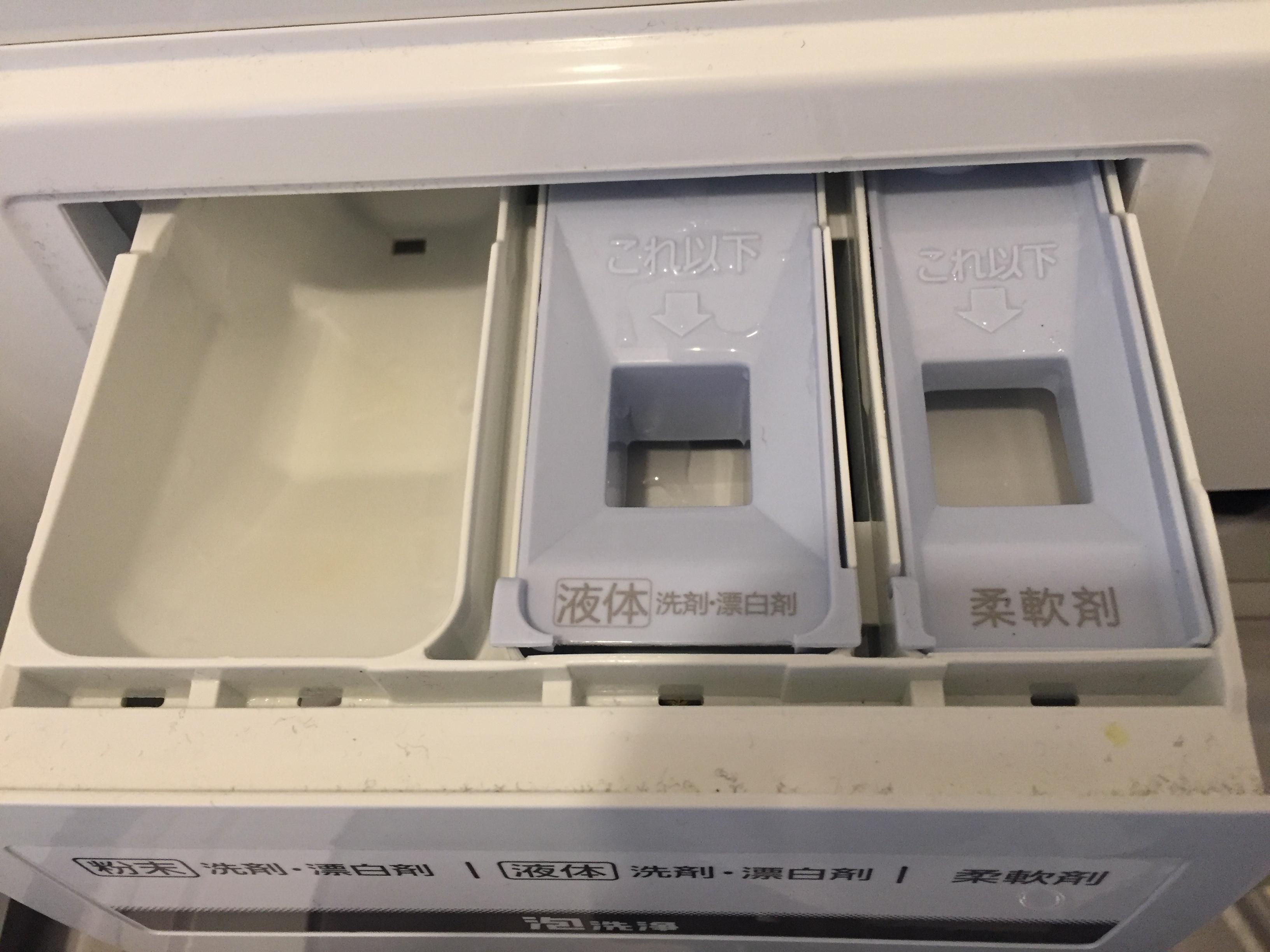 洗濯機の洗剤ケース