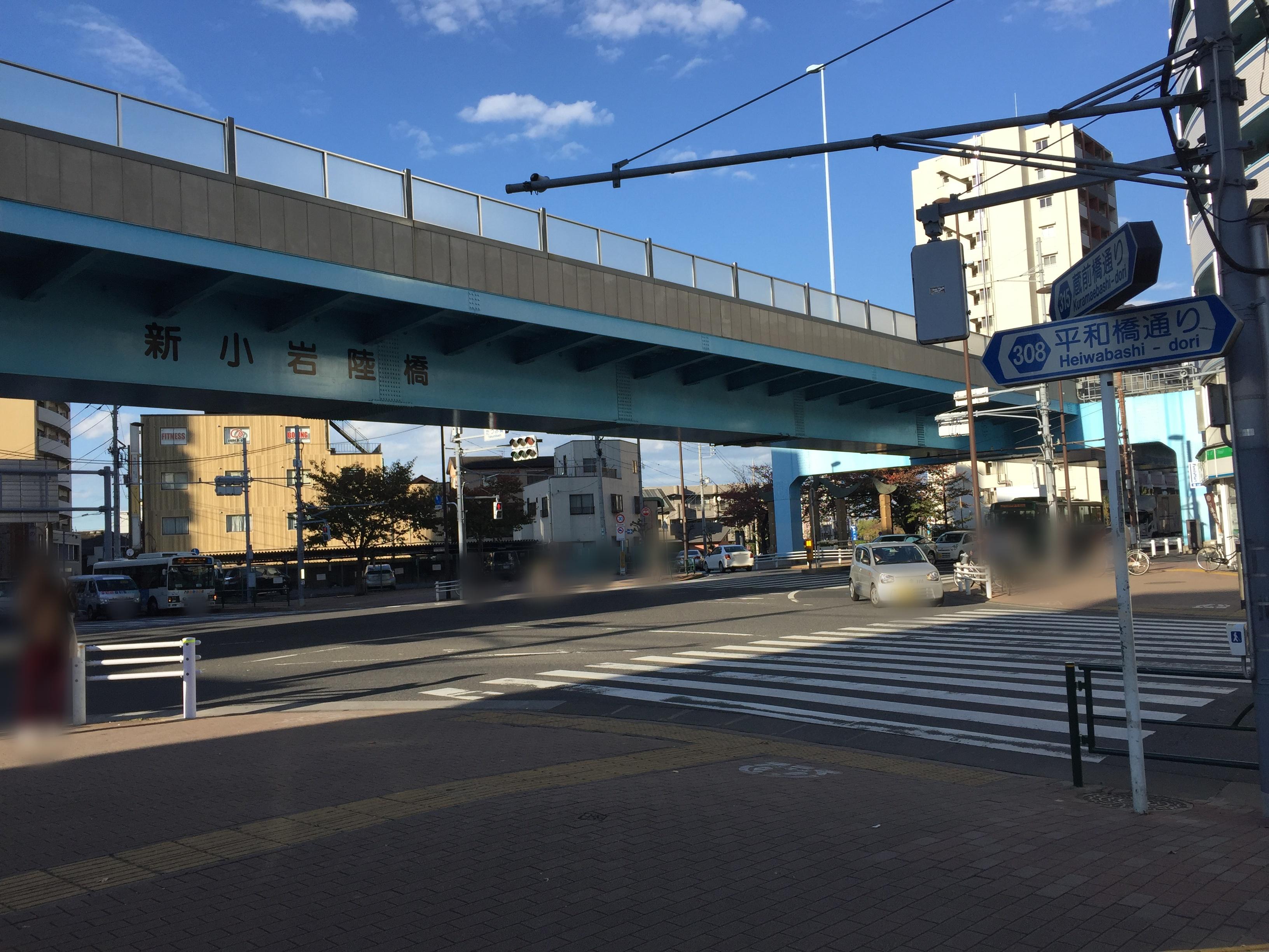 巽橋交差点