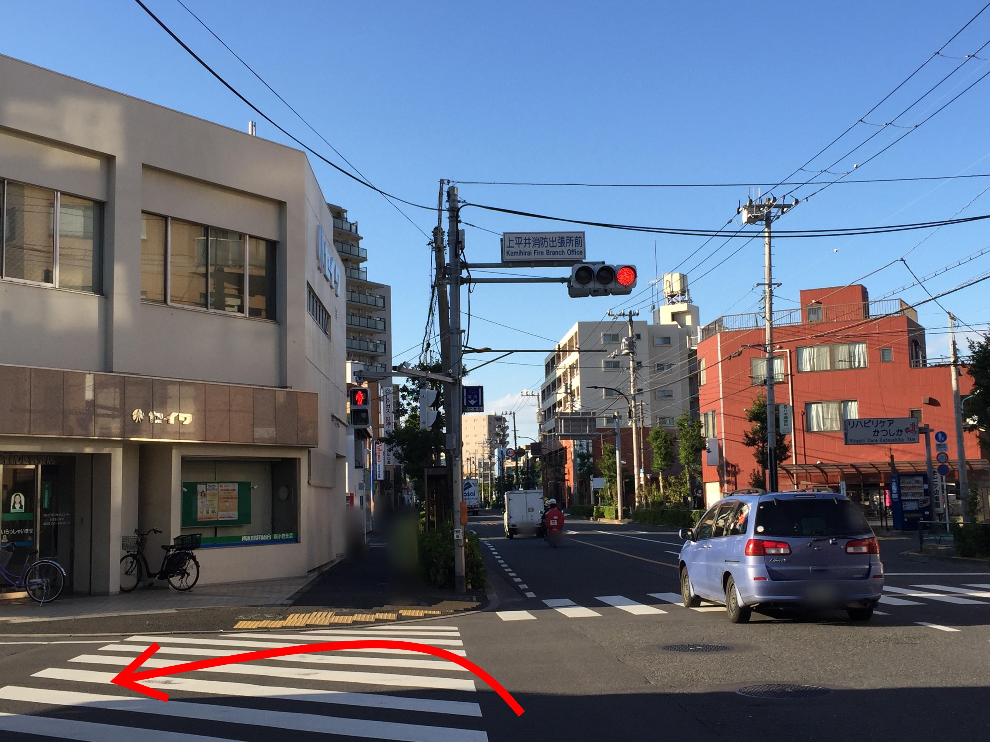 上平井消防出張所交差点