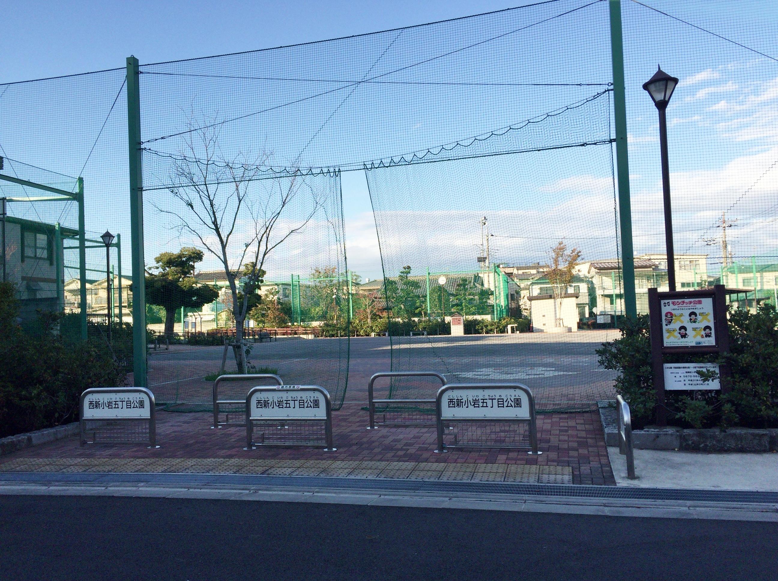 モンチッチ公園への道順