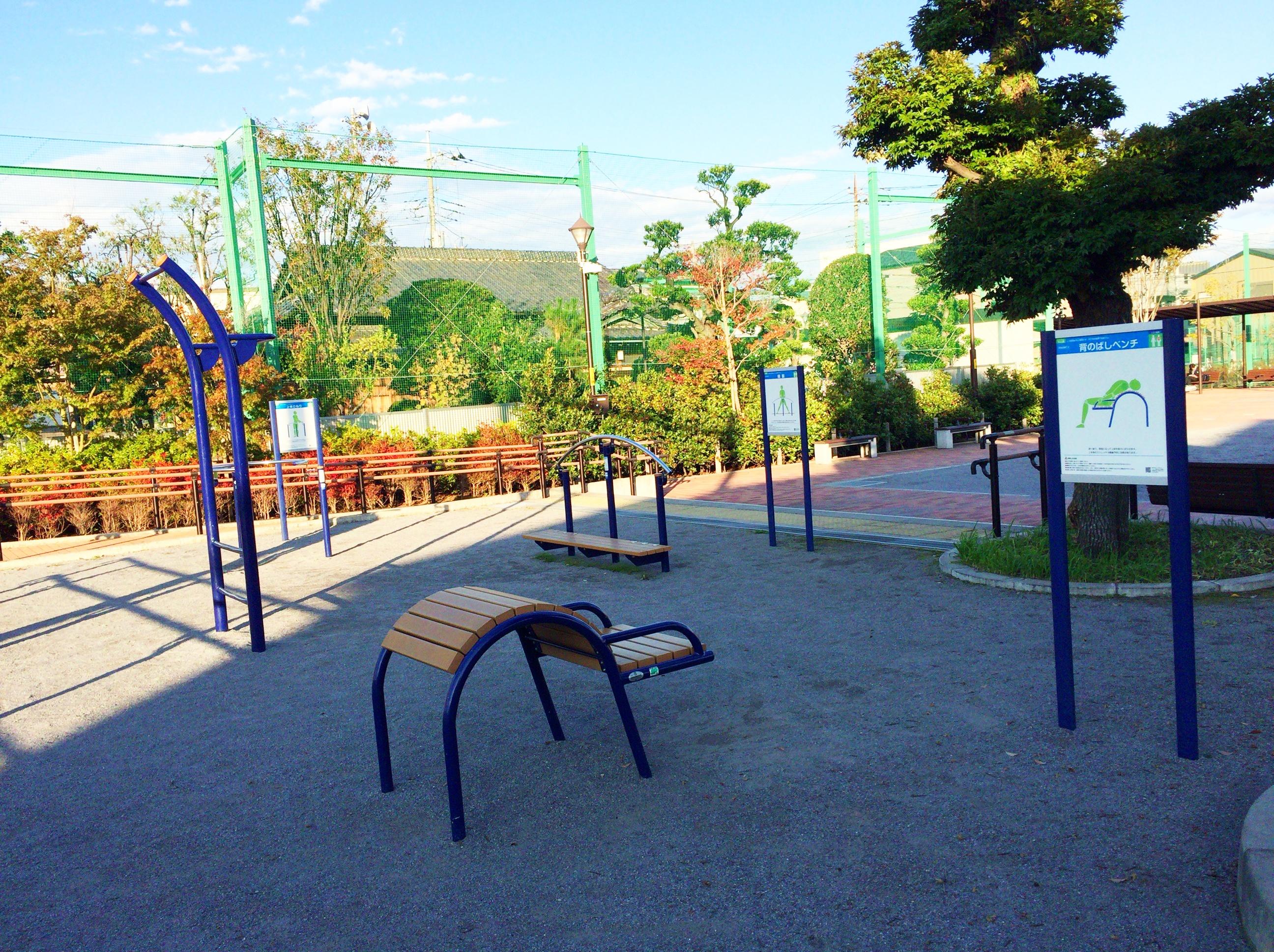 モンチッチ公園健康遊具
